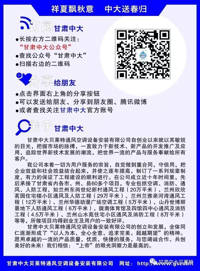 中大微信公众号二维码.jpg